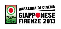 logo FEST CINEMA GIAPPONESE