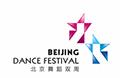 Beijing Dance Festival