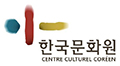 Centre_Culturel_Coreen 2