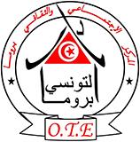 Centro Culturale Tunisino