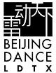 Beijing_Dance_LDTX